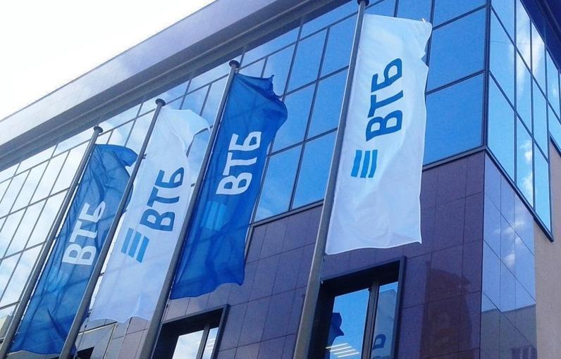 ВТБ увеличил выдачу розничных кредитов на 10% - новости Афанасий