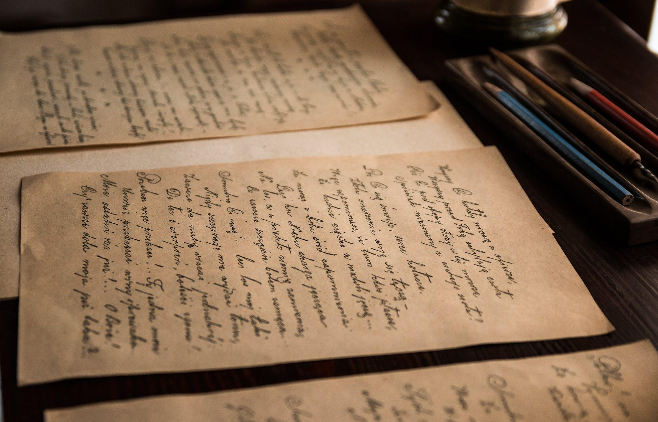 Архивы Тверской области скоро будут доступны онлайн - новости Афанасий