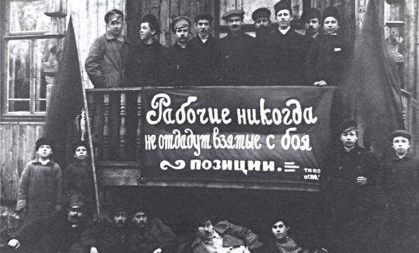 Об октябрьской революции в Твери расскажет выставка, открывающаяся в Горьковке