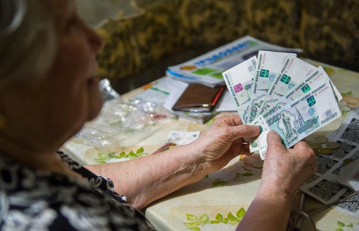Как получить пенсию умерших родственников, рассказали в ПФР - новости Афанасий