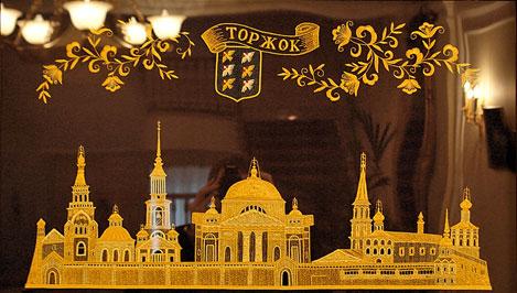 Руководство золотошвейного училища в Торжке утверждает, что учебное заведение будет сохранено