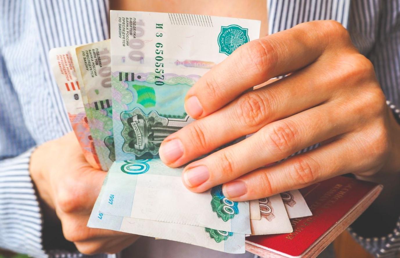 Проверьте личный пенсионный кабинет: кому положена выплата - новости Афанасий