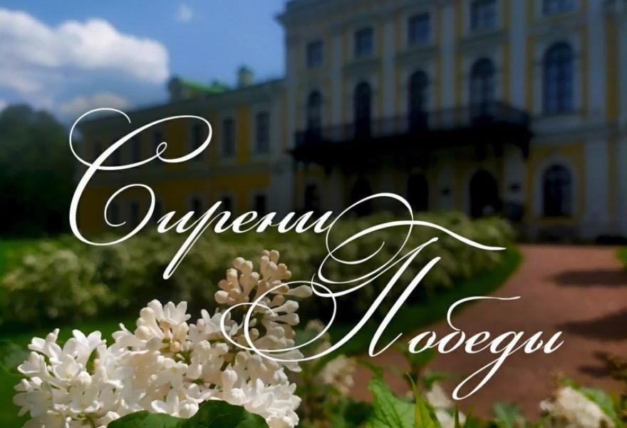 Жителей Твери приглашают на закладку сиреневого сада около Императорского дворца - новости Афанасий