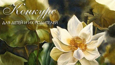 Тверской Ботанический сад предложил детям выдумать мир, где растения общаются с людьми