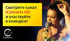 Жители Твери могут выиграть поездку на московский концерт Лили Аллен