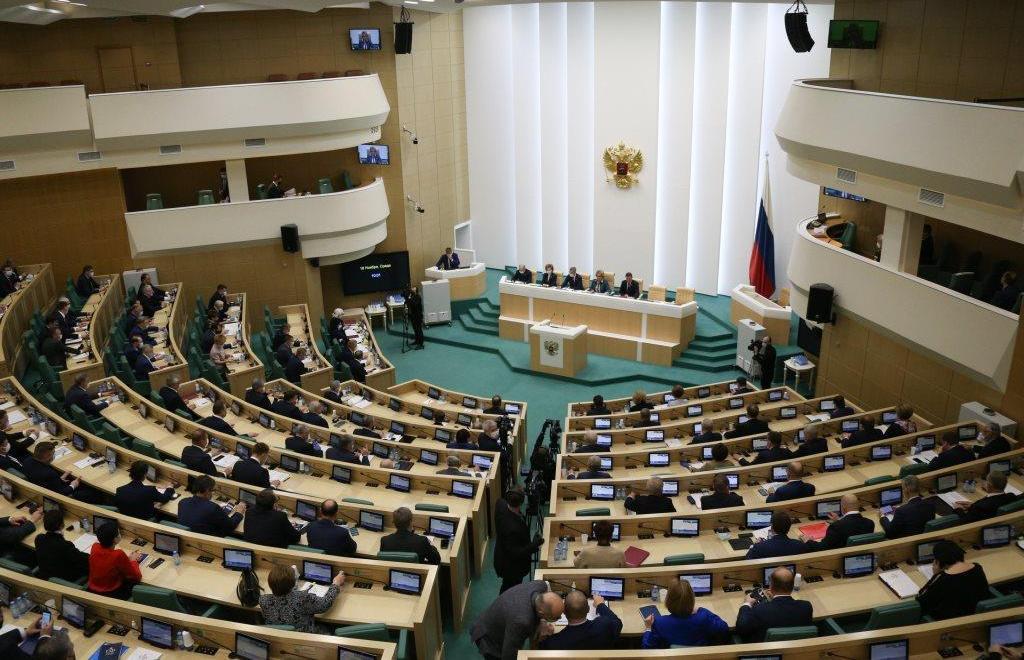 Совет Федерации одобрил изменения в Налоговый кодекс - новости Афанасий