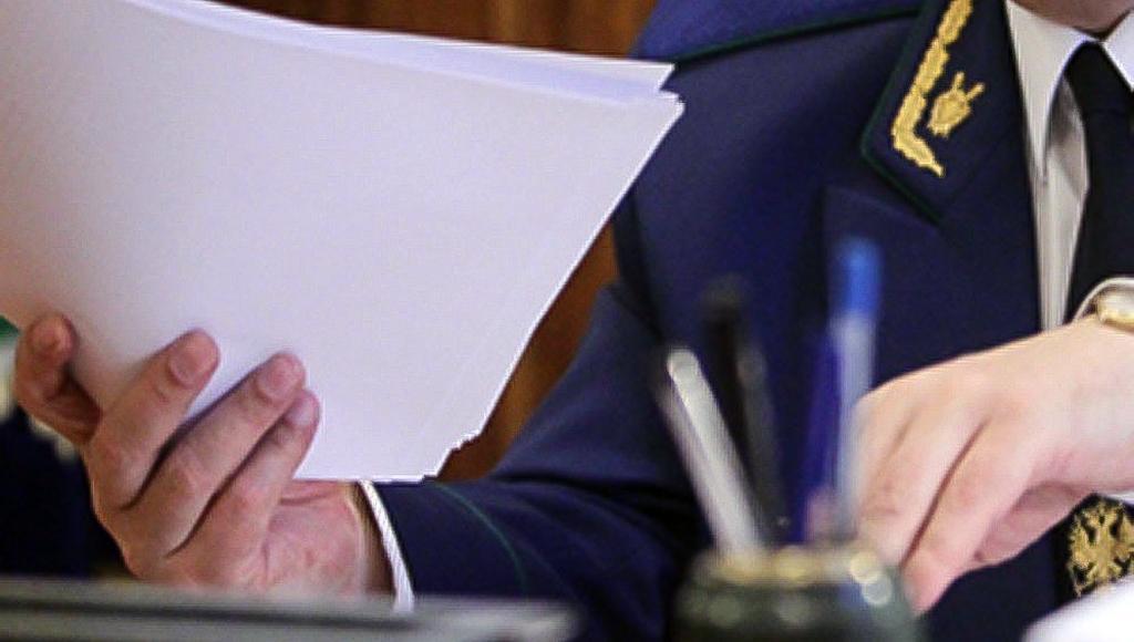 Жительнице Тверской области пришлось вернуть незаконно полученное пособие по безработице - новости Афанасий