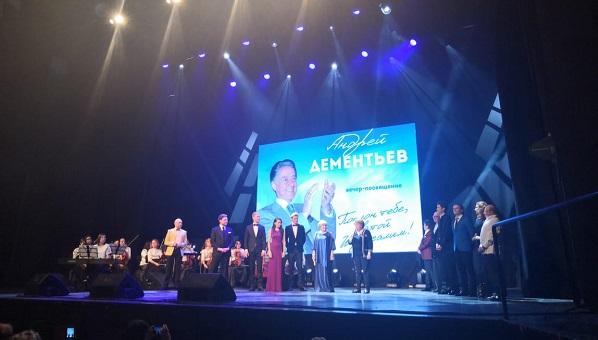 В Израиле в эти дни звезды российской эстрады поют в честь тверитянина Андрея Дементьева