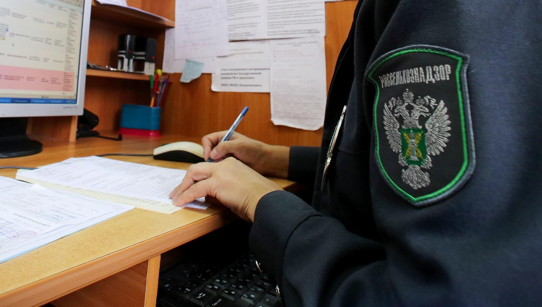В Тверской области юридическому лицу направлено предостережение в связи с зарастанием свыше 850 гектаров сельхозугодий - новости Афанасий