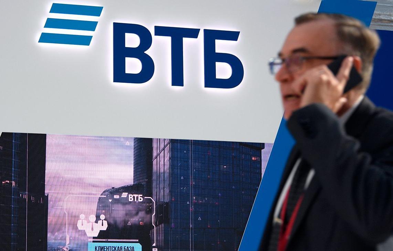 Организован бесшовный переход из ВТБ Онлайн в приложение «ВТБ Мои инвестиции» - новости Афанасий