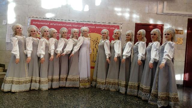 В Международном конкурсе танцев поучаствовали танцоры из ДК «Пролетарка» в Твери