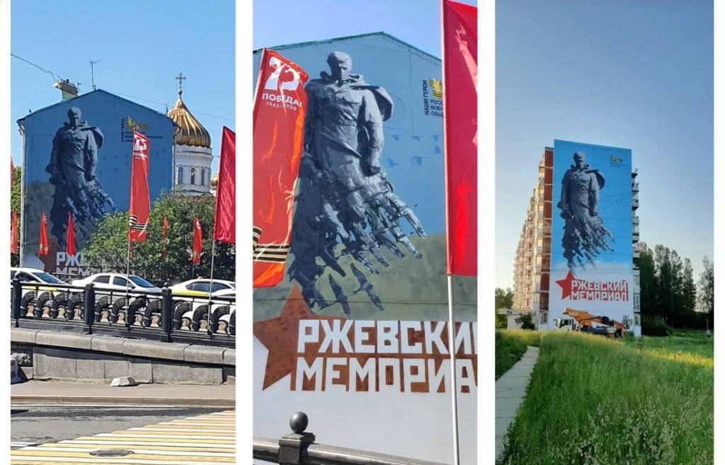 Еще два стрит-арта с Ржевским мемориалом Советскому солдату появились в России - новости Афанасий