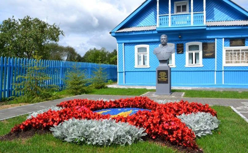 Музей Сталина в Тверской области расскажет о своих экспонатах онлайн - новости Афанасий