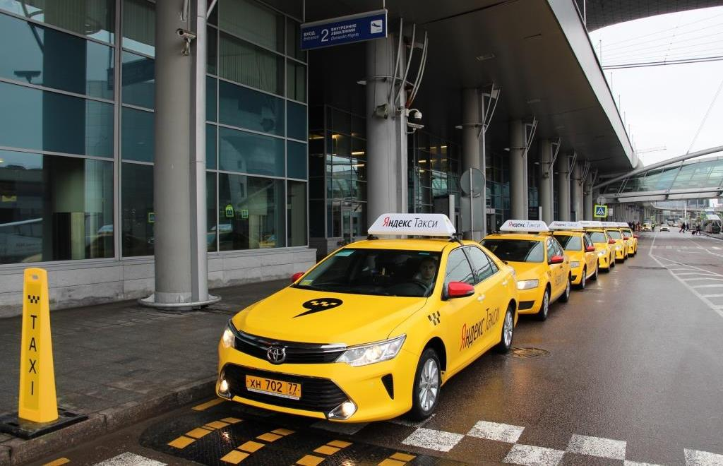 ВТБ Лизинг наращивает объемы сотрудничества с Яндекс.Такси - новости Афанасий