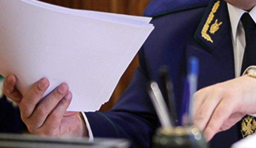 Жительнице Тверской области пришлось вернуть незаконно полученное пособие по безработице