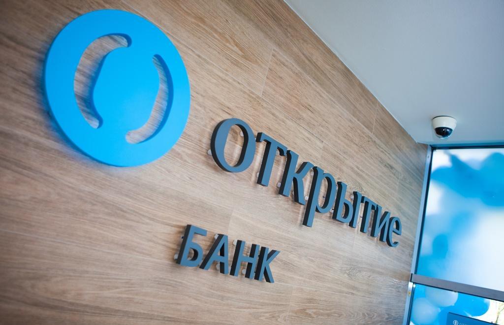Банк «Открытие» повышает ставки по вкладам в рублях - новости Афанасий