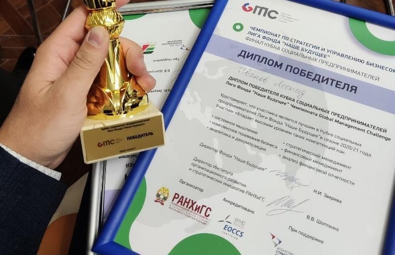 Магистрант ТвГТУ стал победителем Кубка социальных предпринимателей - новости Афанасий