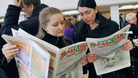 Тверским студентам на «Дне карьеры-2012» предложат около 2 тысяч вакансий