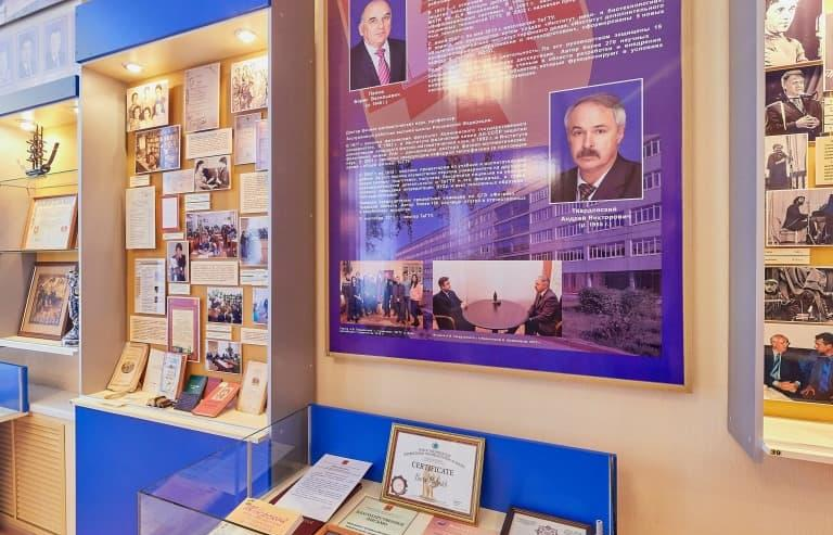 ТвГТУ открывает виртуальные двери своих музеев для всех желающих - новости Афанасий