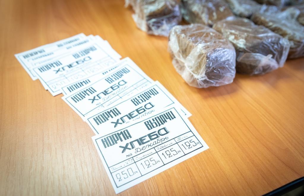 ТвГТУ присоединился к акции «Блокадный хлеб» - новости Афанасий