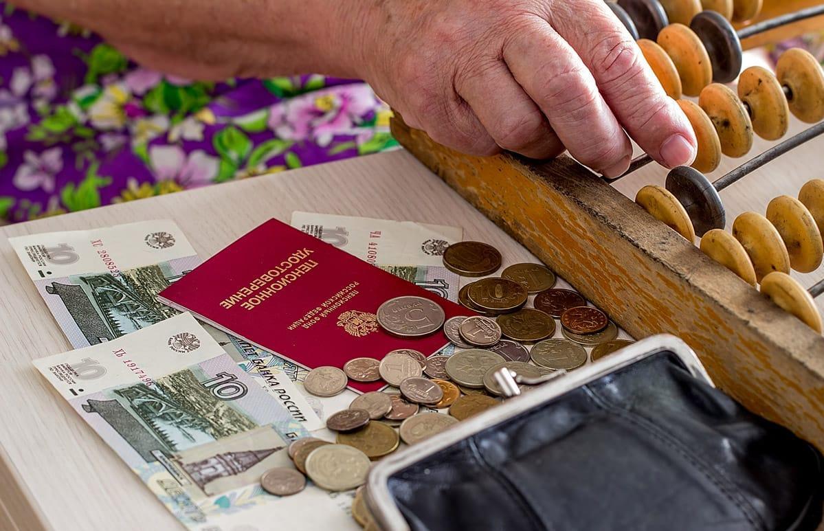 Новая пенсионная реформа: пенсионеров обнадежили - новости Афанасий