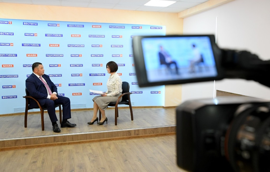 В Тверской области не планируют вводить ограничения для отраслей экономики - новости Афанасий