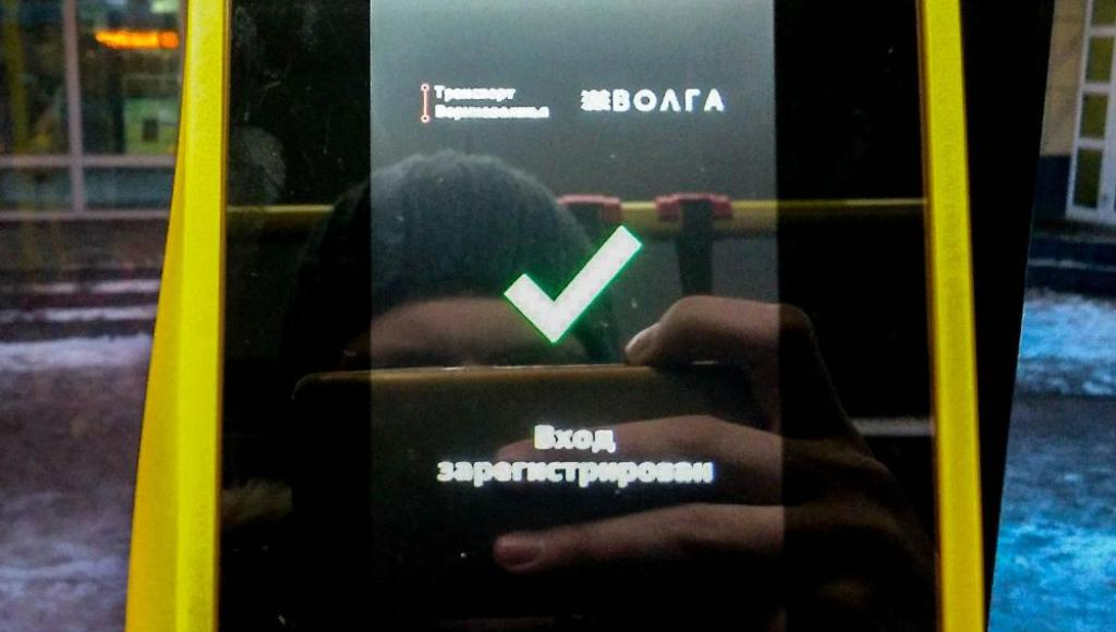 В Твери и Калининском районе пассажиры могут разблокировать банковские карты в приложении «Волга»