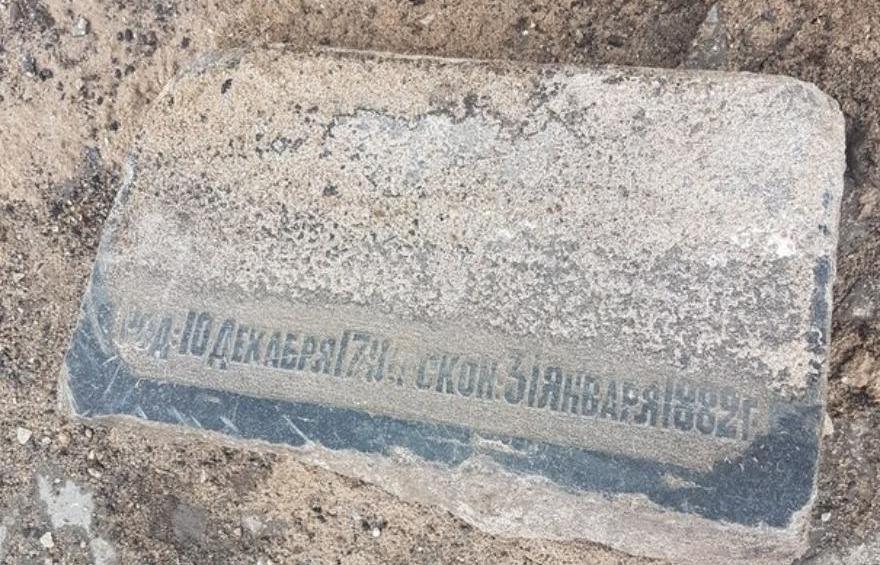 В Твери на набережной нашли остатки могильных плит позапрошлого века - новости Афанасий