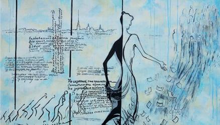 В Торжке открывается выставка «Инварианты. Пространство слова II»