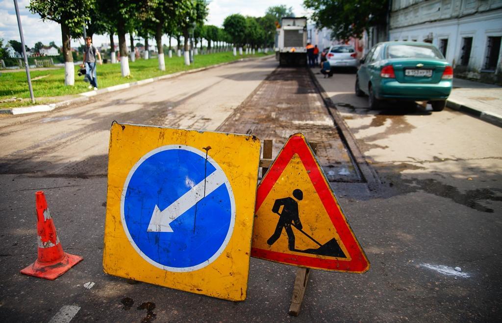В Твери начался ремонт в рамках нацпроекта «Безопасные и качественные дороги»