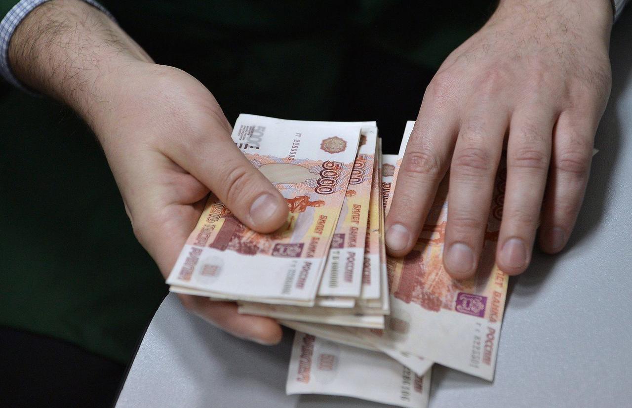Стало известно, кто получит по 50 тысяч рублей от государства - новости Афанасий