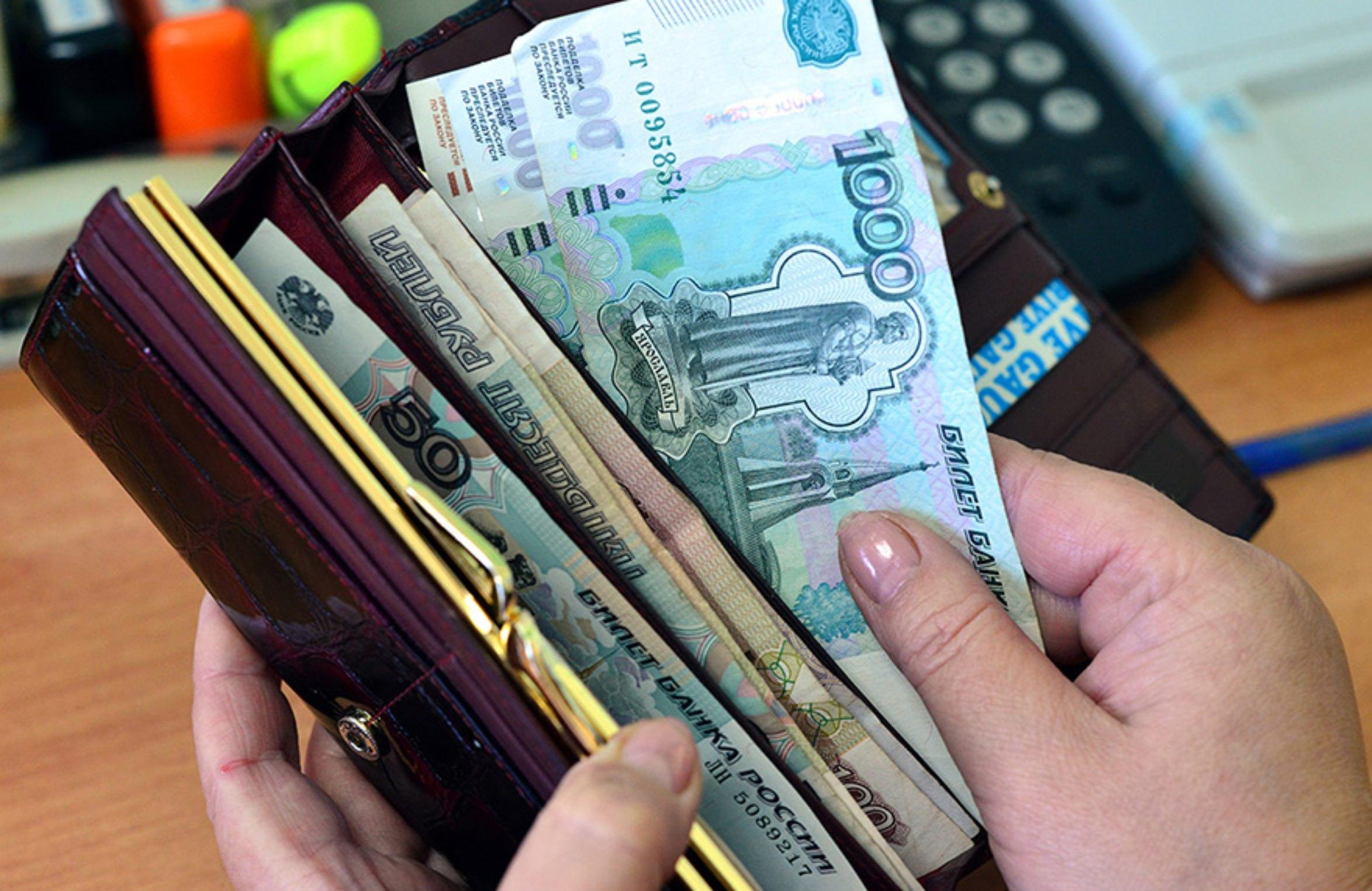 Тверьстат сообщил о росте зарплат жителей Тверской области - новости Афанасий