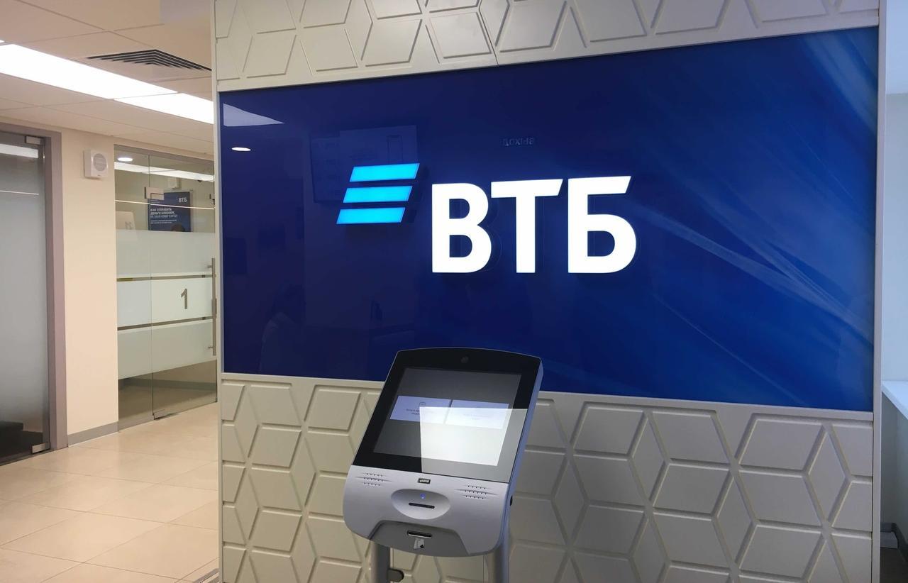 ВТБ Капитал Инвестиции заняли первое место на рынке доверительного управления капиталом - новости Афанасий