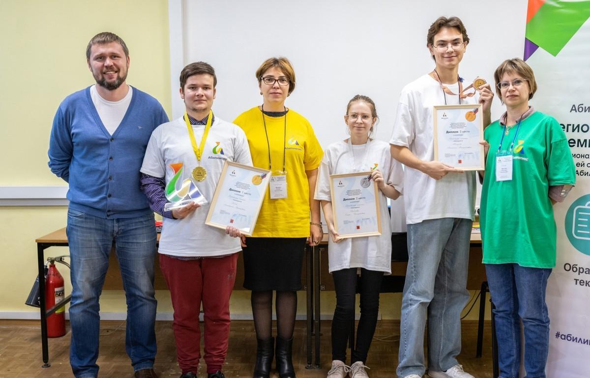 Студенты ТвГТУ завоевали золото и серебро чемпионата «Абилимпикс» - новости Афанасий