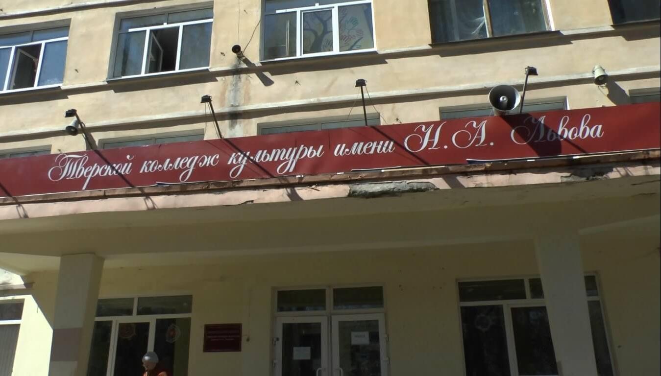 Владимир Путин объявил благодарность директору Тверского колледжа культуры им Н.А. Львова