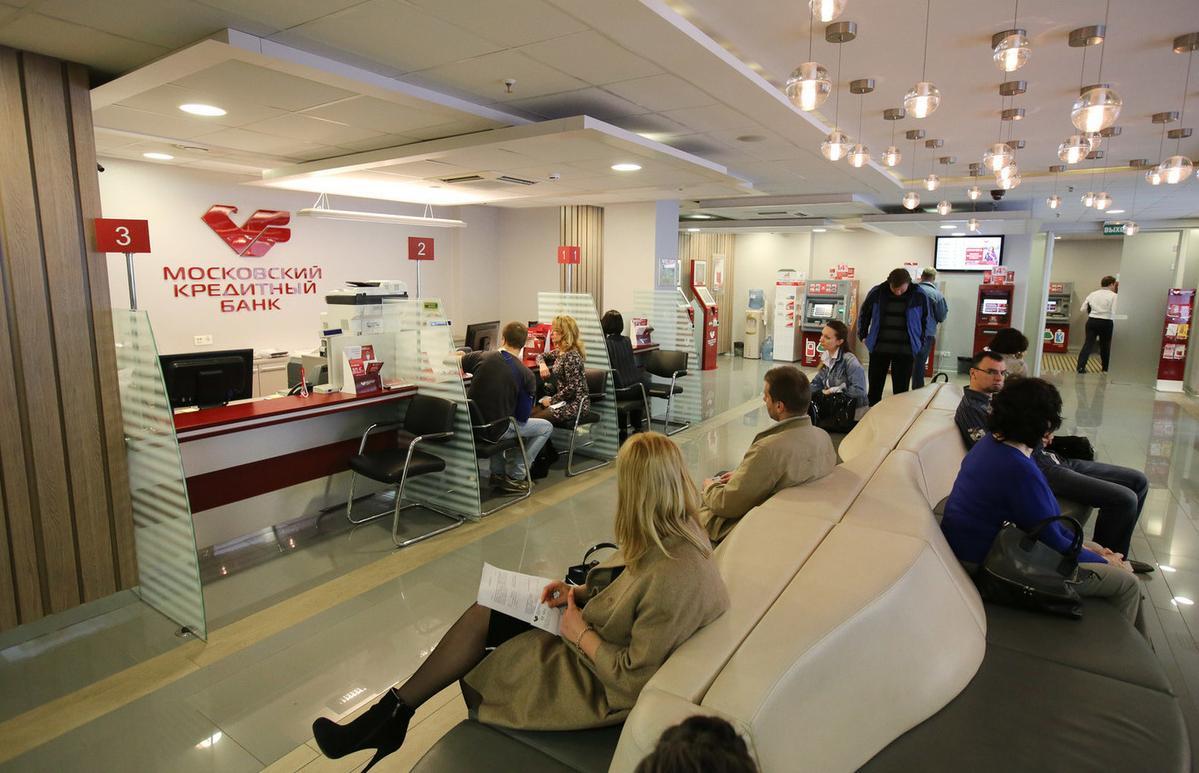 МКБ повысил ставки по вкладам - новости Афанасий