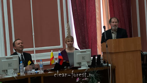 Специалисты торопецкой биостанции «Чистый лес» выступили на международной научной конференции