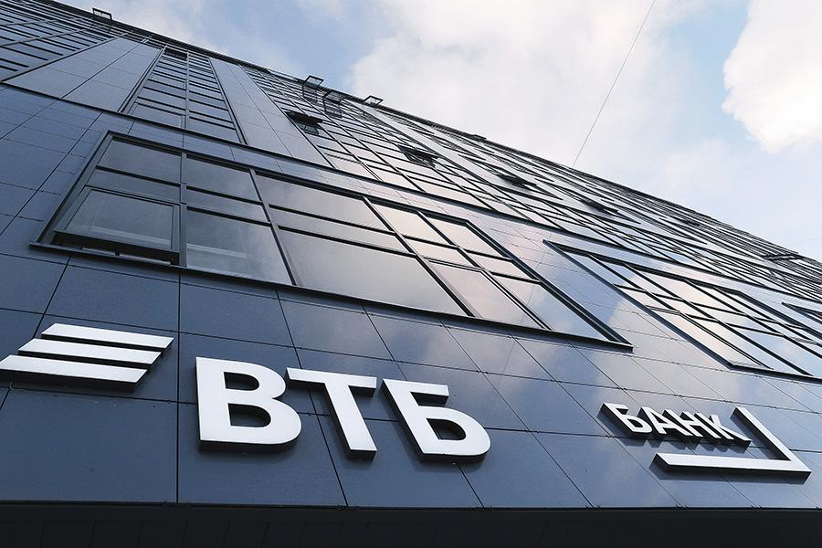 ВТБ запустил новый интернет-банк для предпринимателей - новости Афанасий