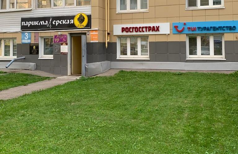 В Твери открылся первый франчайзинговый офис «Росгосстраха» - новости Афанасий
