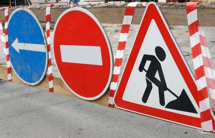 Улицу в Заволжском районе Твери перекроют до конца декабря  - новости Афанасий