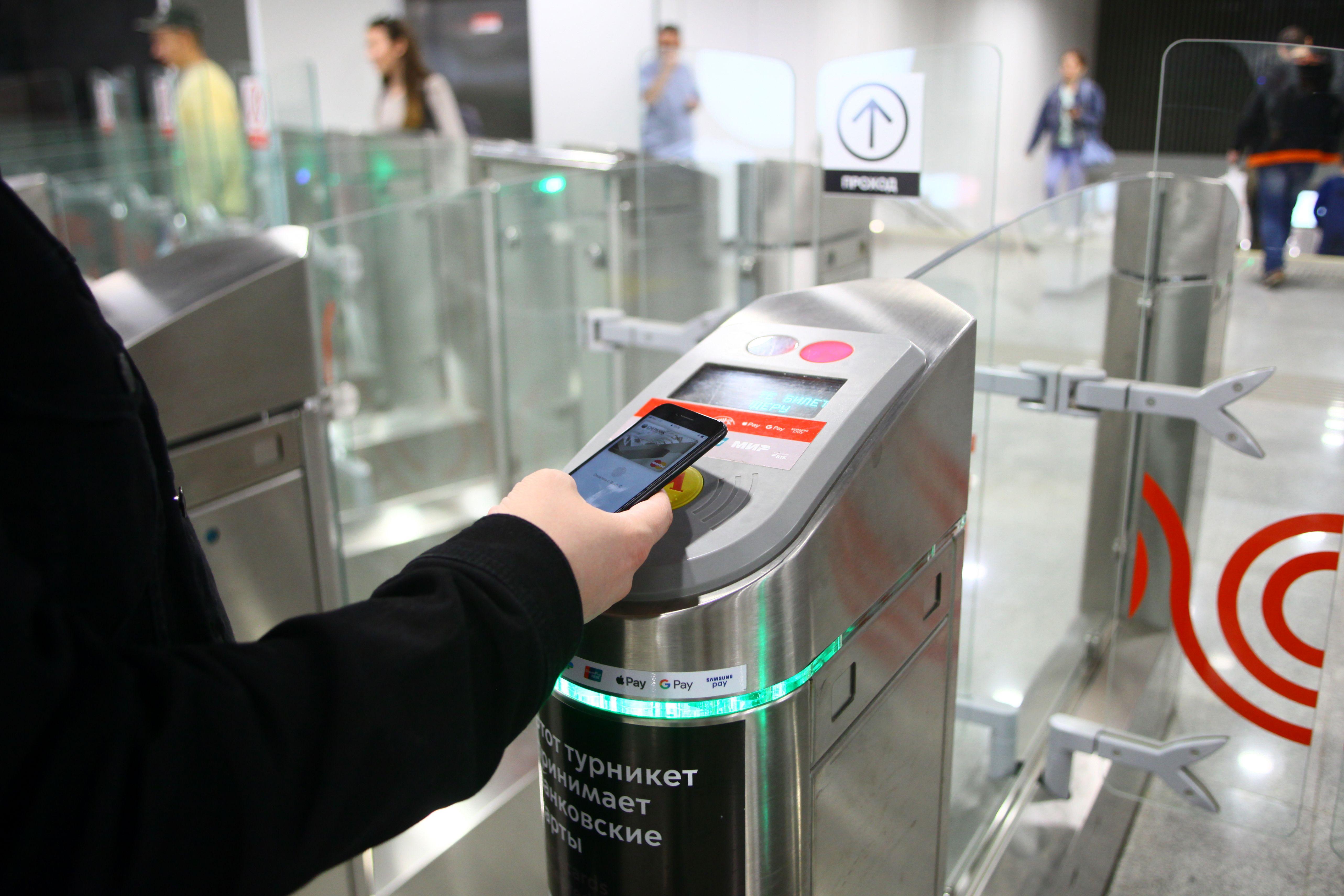Московский метрополитен запустил оплату проезда с помощью распознавания лиц в метро  - новости Афанасий