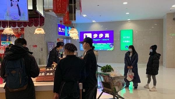 Студенты из Твери находятся сейчас в Китае. Как изменил их жизнь коронавирус 2019-nCoV
