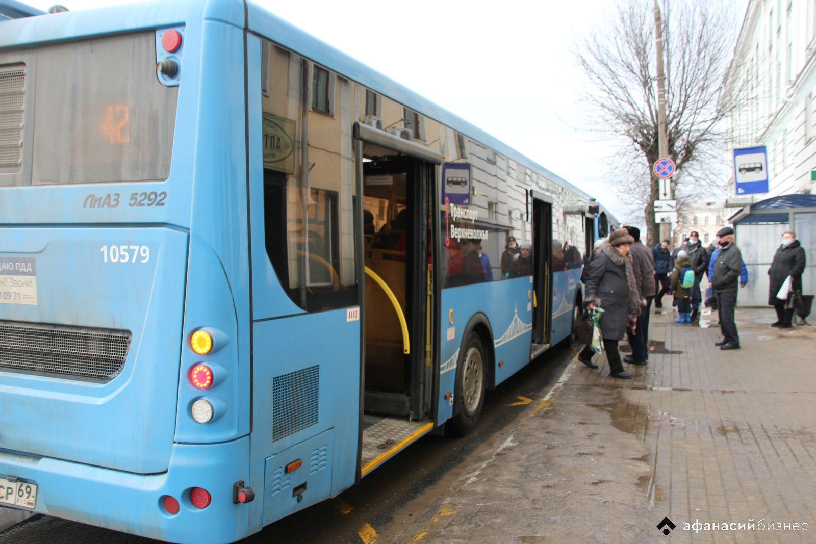 В Твери изменилось расписание 36 автобусных маршрутов - новости Афанасий