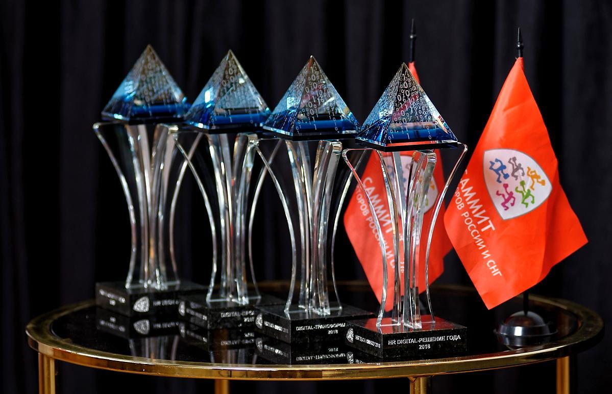 Директор по работе с персоналом ВТБ Лизинг Диана Гринис стала лучшим HR-руководителем по версии премии «Хрустальная пирамида»  - новости Афанасий