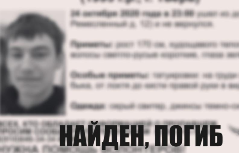Подробности об убийстве молодого человека на Ремесленном проезде в Твери рассказали следователи - новости Афанасий