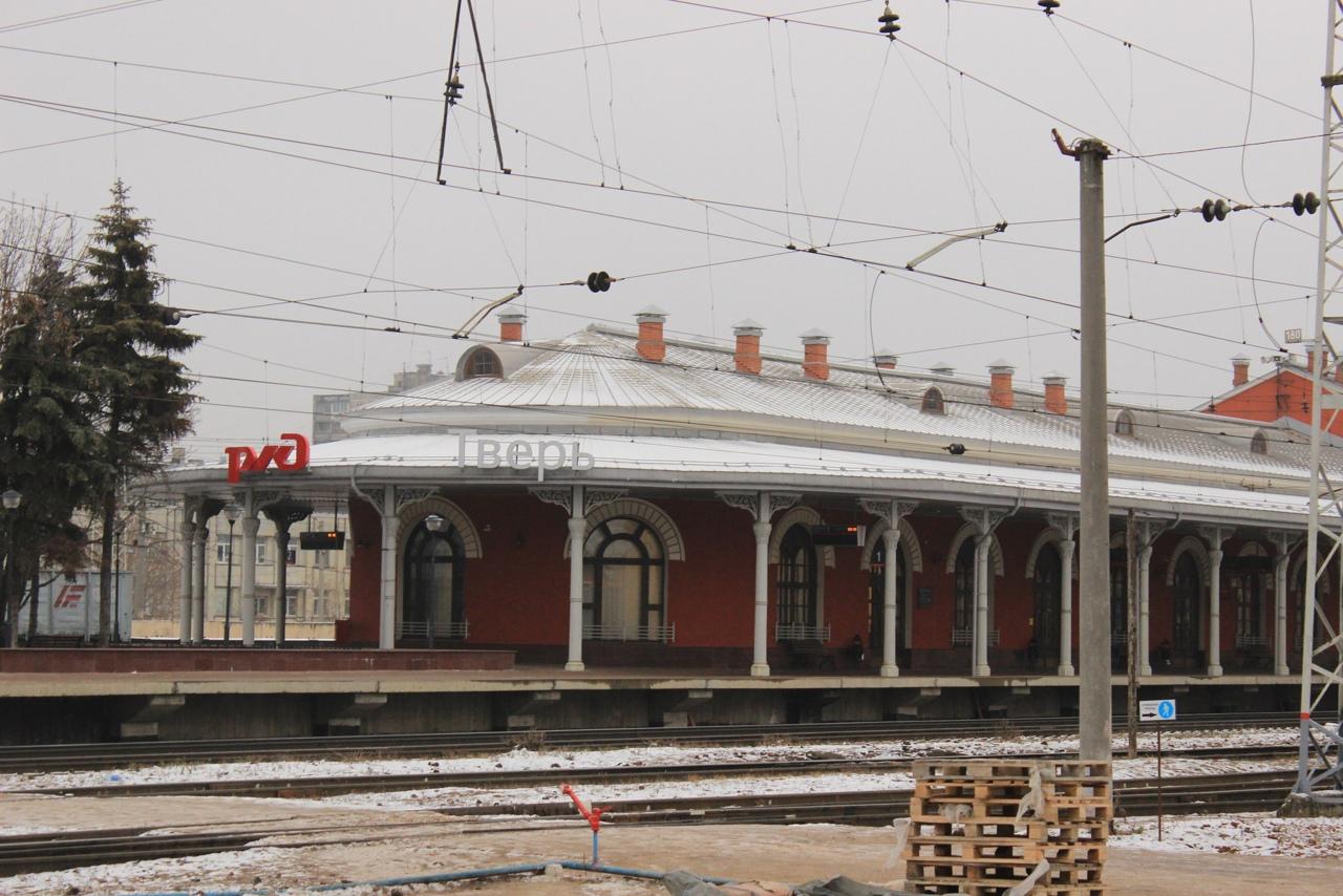 В феврале изменится расписание скорого поезда, проходящего через Тверскую область - новости Афанасий