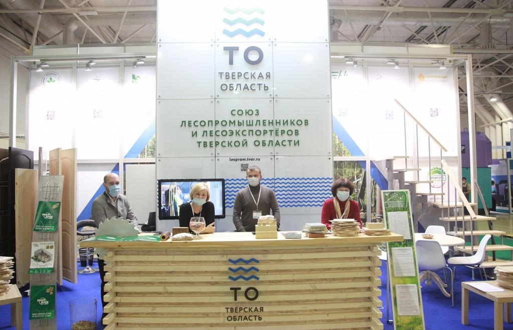 Тверские деревообработчики представляют регион на международной выставке - новости Афанасий