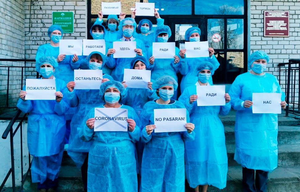 В Тверской области 44 человека заразились и четыре выздоровели от коронавируса - новости Афанасий