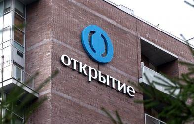 Банк «Открытие»: льготная программа госипотеки спасла российский рынок жилья от коронакризиса - новости Афанасий