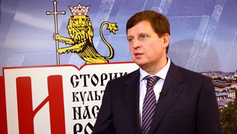 Во Владимире прошел V парламентский историко-культурный форум